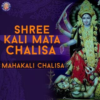 Shri Kali Mata Chalisa