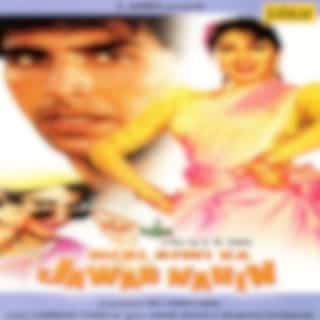 Meri Biwi Ka Jawab Nahin (Original Motion Picture Soundtrack)