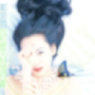 O Ho Chun Tien Yu Ke Yueh Hui