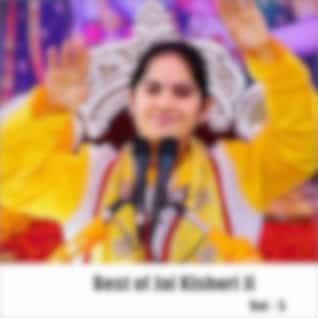 Best of Jai Kishori Ji, Vol. 5