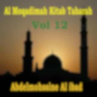 Al Moqadimah Kitab Taharah Vol 12 (Quran)