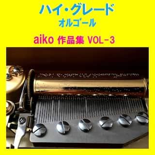 A Musical Box Rendition of High Grade Orgel Aiko Vol. 3