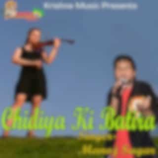 Chidiya Ki Batira