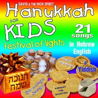 Happy Hanukkah Party for Kids