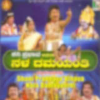 Shani Prabhava Athava Nala Damayanthi