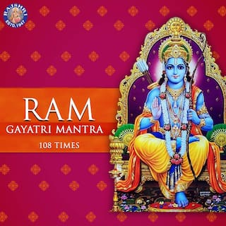 Ram Gayatri Mantra 108 Times