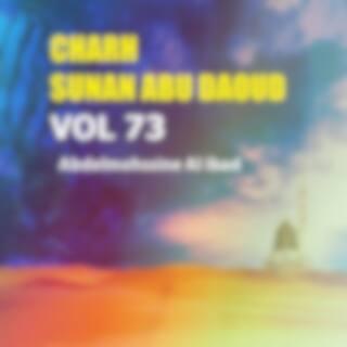 Charh Sunan Abu Daoud Vol 73 (Quran)