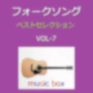 A Musical Box Rendition of Folk Songs Best Selection Vol-7