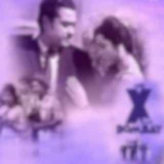 Mr X in Bombay (Original Motion Picture Soundtrack)