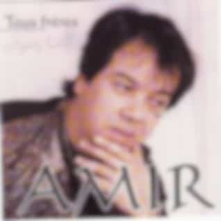 Amir (Tous frères)