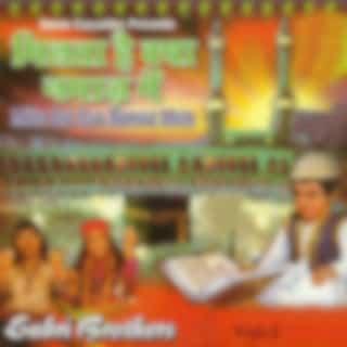Milta Hai Kya Namaj Mein, Vol. 2