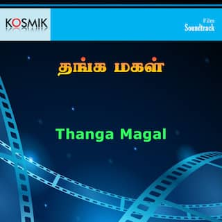 Thanga Magal (Original Motion Picture Soundtrack)