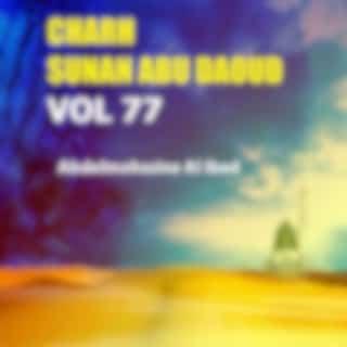 Charh Sunan Abu Daoud Vol 77 (Quran)