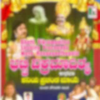 Bhatti Vikramaditya Shaniya Prachanda Maye Rangageethegalu