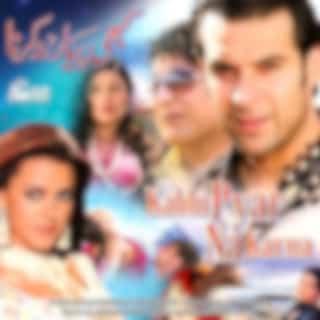 Kabhi Pyar Na Karna (Pakistani Film Soundtrack)