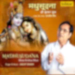 Madhusudana-Shree Krishna Dhun