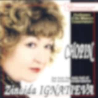 Zinaida Ignatieva live from the Maly Hall of the Moscow Conservatoire