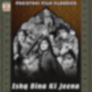 Ishq Bina Ki Jeena (Pakistani Film Soundtrack)