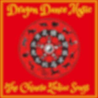 The Chinese Zodiac Songs