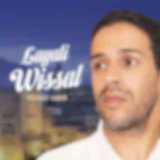 Layali Wissal (Inshad)