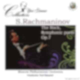 Rachmaninoff: The Rock (Live in Grand Hall of the Moscow State Conservatoire, February 14, 2002)