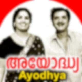 Ayodhya (Original Motion Picture Soundtrack)