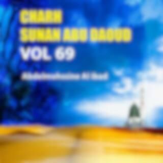Charh Sunan Abu Daoud Vol 69 (Quran)