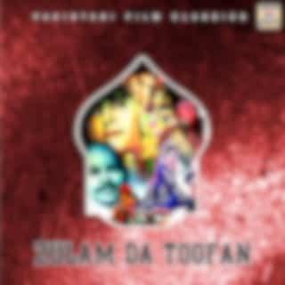 Zulam Da Toofan (Pakistani Film Soundtrack)
