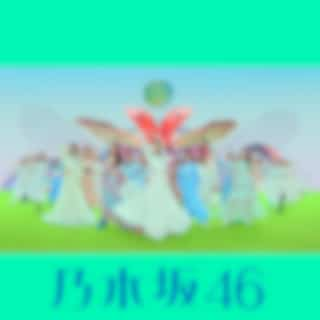 kiminishikarareta (Special Edition)