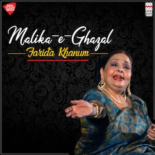 Malika E Ghazal