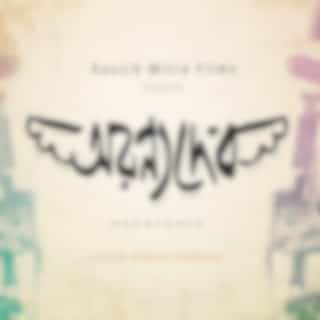 Aranyadeb (Original Motion Picture Soundtrack)