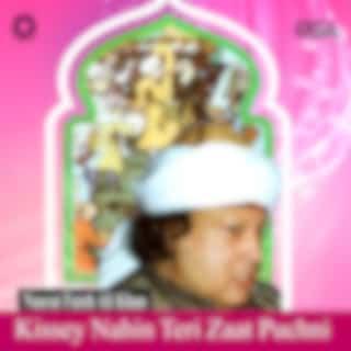 Kissey Nahin Teri Zaat Puchni