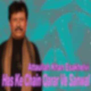 Has Ke Chain Qarar Ve Sanwal