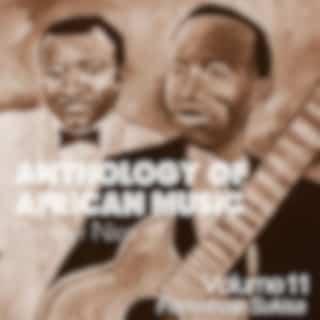 Anthology of African Music, Vol. 11: Forteresse Sukisa