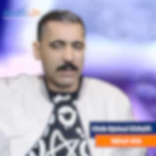 Nkhaf Alik