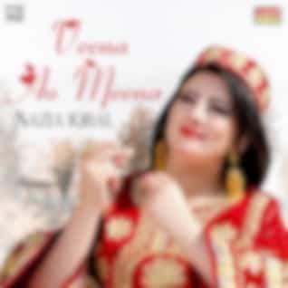 Veena Ao Meena, Vol. 140