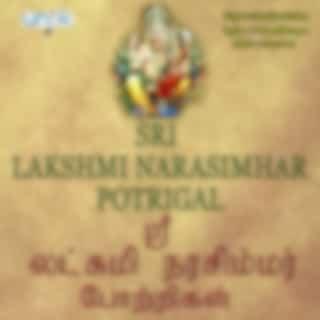 Sri Lakshmi Narasimhar Potrigal