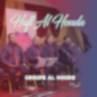 Hafl Al Houda (Inshad)