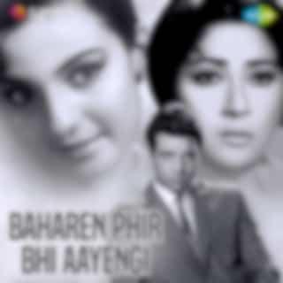 Baharen Phir Bhi Aayengi (Original Motion Picture Soundtrack)