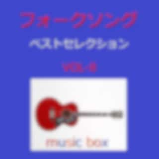 A Musical Box Rendition of Folk Songs Best Selection Vol-8