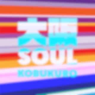 Osaka Soul