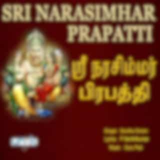 Sri Narasimhar Prapatti
