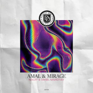 Amal & Mirage