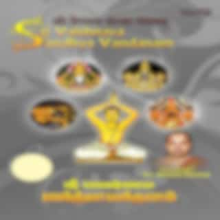 Sri Vaishnava Sandhya Vandanam