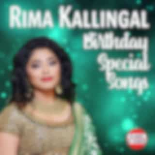 Rima Kallingal Birthday Special Songs