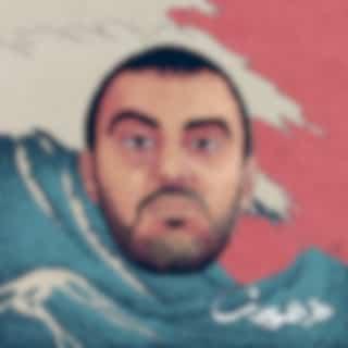 Om Al Mawjat