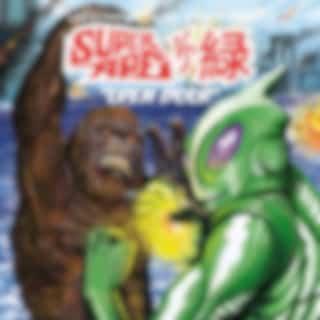 Super Ape vs. 緑: Open Door