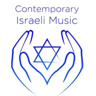 The Very Best Contemporary Israeli Music