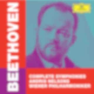 Beethoven: Symphony No. 5 in C Minor, Op. 67: 1. Allegro con brio