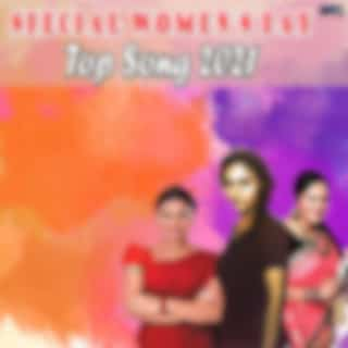 Special Women's Day Top Song 2021